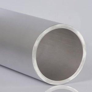 """Tubo Redondo de Alumínio de 2"""" x 1/8""""   50cm   Valor da Barra"""
